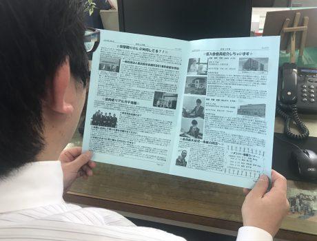 月報2月号発行のお知らせ