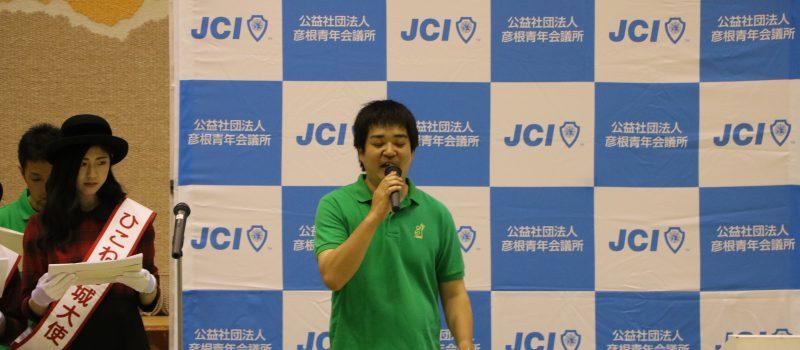 第31回カロム日本選手権大会~開催について